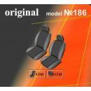 Чехлы на сиденья для Fiat Doblo Panorama (1+1) с 2000-09 г