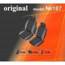 Чехлы на сиденья для Renault Kangoo (1+1) с 2004-07 г