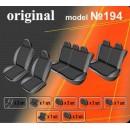 Чехлы на сиденья для Renault Logan MCV 7 мест (раздельн.) с 09-1