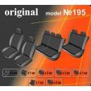Чехлы на сиденья для Renault Logan MCV 7 мест (цельный) с 09-13