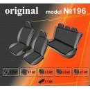 Чехлы на сиденья для Renault Logan MCV 5 мест (цельный) с 09-13