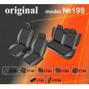 Чехлы на сиденья для Hyundai Sonata VI (YF) с 2010 г