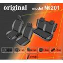 Чехлы на сиденья для Mitsubishi Lancer X Sedan (EX 1.5) с 2007 г