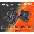 Чехлы на сиденья для Nissan Pathfinder (R51) (5 мест) c 2004–12