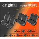 Чехлы на сиденья для Nissan Pathfinder (R51) (7 мест) c 2004–12