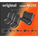 Чехлы на сиденья для Peugeot 307 SW с 2002-08 г