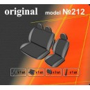 Чехлы на сиденья для Ford Transit (2+1) c 2000-11 г