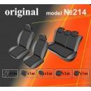 Чехлы на сиденья для Hyundai Getz (цельный) с 2002 г