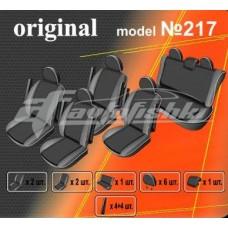 Чехлы на сиденья для VW T5 Multivan Starline 7 мест с 2009 г