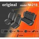 Чехлы на сиденья для Nissan Primera (P12) Sed с 2002-08 г