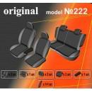 Чехлы на сиденья для Toyota Carina E Wagon с 1996–97 г