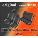 Чехлы на сиденья для Ford Kuga c 2008-13 г