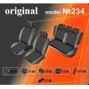 Чехлы на сиденья для VW Passat (B5+) Sedan c 2000-05 г Maxi