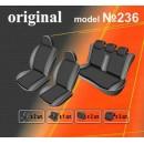 Чехлы на сиденья для Nissan Note c 2005-12 г эконом