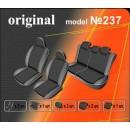 Чехлы на сиденья для Hyundai I 20 c 2008 г
