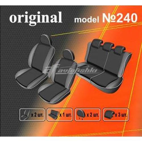 Чехлы на сиденья для Peugeot Partner I 2002-2008 EMC Elegant