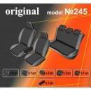 Чехлы на сиденья для VW Polo V htb (цельн)  с 2009 г