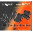 Чехлы на сиденья для Hyundai H-1 (8 мест) с 2007 г