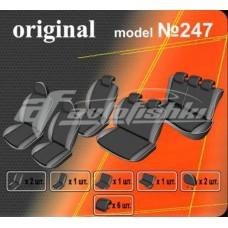 Чехлы на сиденья для Hyundai H-1 (8 мест) 2007-2020 EMC Elegant