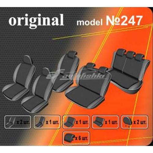 на фотографии чехлы на сиденья для Hyundai H1 с 2007 года второго поколения на комплектацию 8 мест тканевые от украинского производителя EMC Elegant