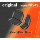 Чехлы на сиденья для VW LT 46 (1+2) с 1996-2006 г
