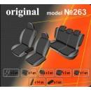 Чехлы на сиденья для VW Golf 6 Variant с 2009 г