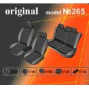 Чехлы на сиденья для VW Polo V sed (раздельн) с 2010 г