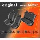 Чехлы на сиденья для VW T5 Caravelle 9 мест с 2009 г