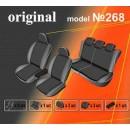 Чехлы на сиденья для Nissan Х-Trail  с 2010 г