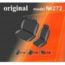 Чехлы на сиденья для Opel Vivaro (1+2) с 2002 г