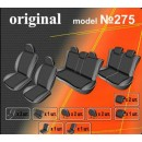 Чехлы на сиденья для Opel Zafira В с (7 мест) 2005-2011 г