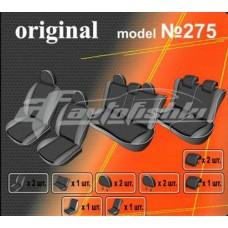 Чехлы на сиденья для Opel Zafira B (7 мест) 2005-... EMC Elegant