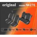 Чехлы на сиденья для Opel Zafira В с (5 мест) 2005-2011 г