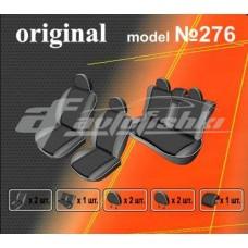 Чехлы на сиденья для Opel Zafira В (5 мест) 2005-2011 Elegant