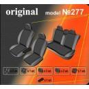 Чехлы на сиденья для Hyundai Elantra (MD) с 2010 г