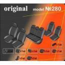 Чехлы на сиденья для Ford Grand C-MAX (трансформер) с 2010 г