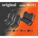 Чехлы на сиденья для Kia Rio III Sedan деленая с 2011 г