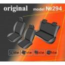 Чехлы на сиденья для Kia Rio III Sedan цельная с 2011 г