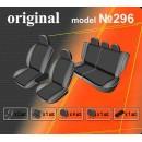 Чехлы на сиденья для VW Caddy 5 мест с 2010 г