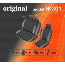 Чехлы на сиденья для Toyota Hiace Van (1+2) с 1996-2006 г