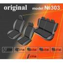 Чехлы на сиденья для Nissan Tiida (Эмиратка) с 2004-06 г