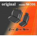 Чехлы на сиденья для Peugeot Expert Van (1+2) с 2007 г