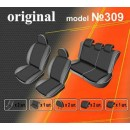 Чехлы на сиденья для Kia Picanto c 2011 г