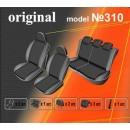 Чехлы на сиденья для Peugeot Bipper c 2008 г