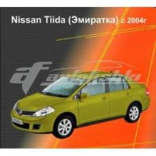 Чехлы на сиденья для Nissan Tiida (арабская версия) 2007-2010 EMC Elegant
