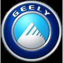 Аксессуары Geely