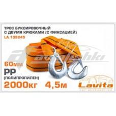 БУКСИРУВАЛЬНЫЙ ТРОС 2Т 4.5М*60ММ П-ПРОПИЛЕН PVC