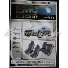 Чехлы на сиденья для Geely Emgrand EC8 2014-... EMC Elegant