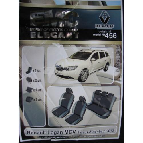 Чехлы на сиденья для Renault Logan MCV 5 мест Autentic с 2013 г