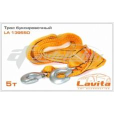 Буксировочный трос 5 тонн (5 М * 60 ММ) (полипропилен) Lavita